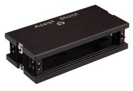 ピアノ アシストスツール ASS-V-BK ブラック ピアノ補助台