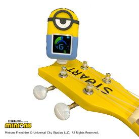 【KIWAYA】 TUNER MINIONS スチュアート モチーフ 充電式 クロマチック チューナー ミニオンズ TM-877 (ウクレレ/ ギター/ ベース/ バイオリン対応)