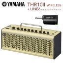 YAMAHA アンプ THR10II WIRELESS + LINE6 ワイヤレストランスミッター RelayG10T セット 送料無料