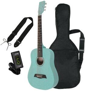 S.Yairi ヤイリ YM-02/UBL ライトブルー ミニアコースティックギター ソフトケース付属《チューナー・ストラップセット》