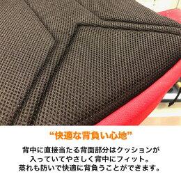 【11月中旬発売】anello×PearlFluteANL-FLB1三木楽器だけのオリジナルレッドカラー登場フルート・バッグフルートリュック収納