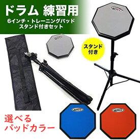 《訳あり特価!!》練習用トレーニングパッド + スタンドセット 6インチ 片面タイプ/Xiny / Decagon black base plate