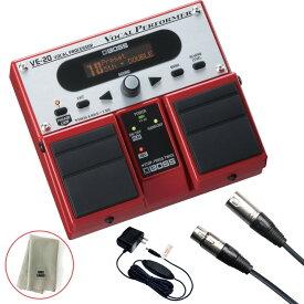 BOSS ボス VE-20 ボーカル用マルチエフェクター 純正電源アダプター + 5mマイクケーブル セット《特典クロスプレゼント》
