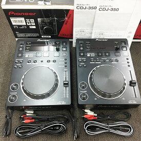 《中古品》PIONEER DJ CDJ-350 DJプレーヤー 2台セット