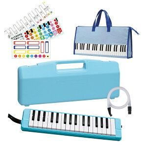 ゼンオン 鍵盤ハーモニカ C-32B 持ち運びに便利な収納バッグセット オリジナルステッカー ドレミ お名前シール付き 全音 ZENON ピアニー BLUE ブルー