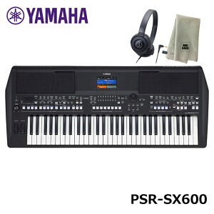 YAMAHA PSR-SX600【ヘッドフォン、楽器クロスセット】ヤマハ 61鍵 キーボード