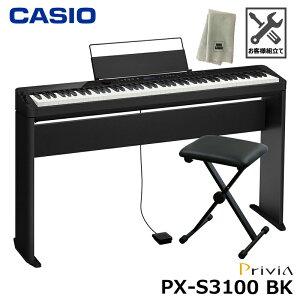 CASIO PX-S3100BK 【専用スタンドセット、折りたたみ椅子、楽器クロスセット】『ペダル・譜面立て付属』カシオ 電子ピアノ ブラック