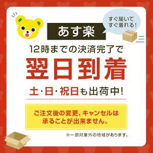 くるま☆オーバーオール風ツーウェイオール(50cm-60cm)