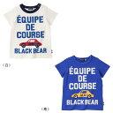公式ショップ【セール】【ブラックベア】レーシングカービッグロゴ半袖Tシャツ(80cm・90cm)