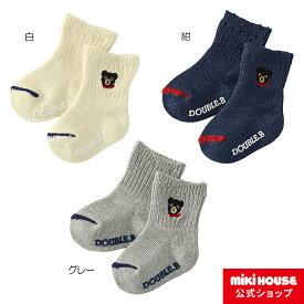 ミキハウス ダブルビー mikihouse ワンポイントソックス(9cm-19cm) ベビー キッズ 赤ちゃん 子供 こども 靴下 女の子 男の子