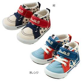 ミキハウス ダブルビー mikihouse ベビーセカンドシューズ(13cm-15.5cm) ベビー キッズ 赤ちゃん 男の子 女の子 靴 プレゼント 出産祝い