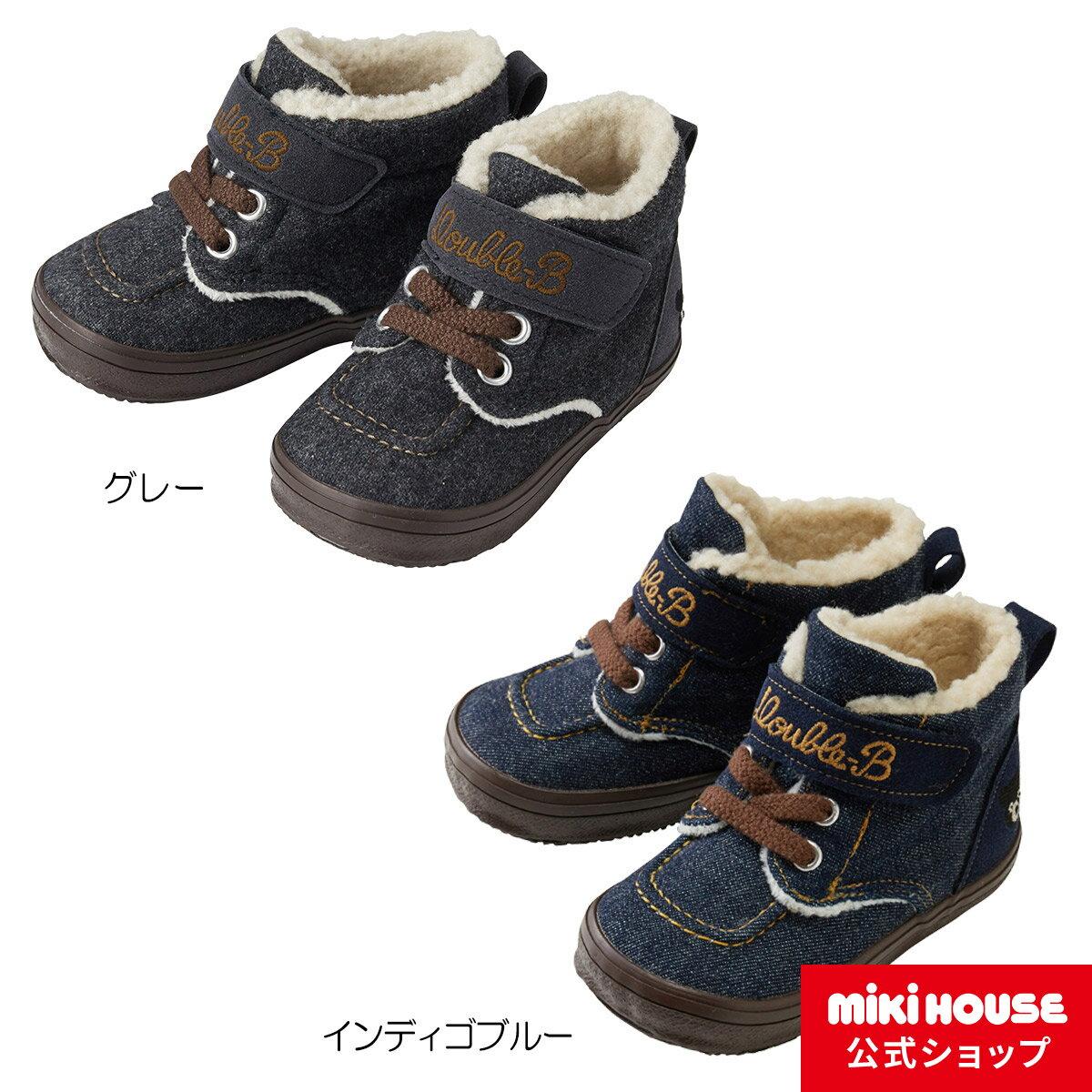 ミキハウス ダブルビー mikihouse ベビーウィンターブーツ(13cm-18cm)