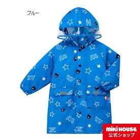 ミキハウス ダブルビー mikihouse レインコート〈SS-LL(80cm-130cm)〉 ベビー キッズ 赤ちゃん 子供 雨具
