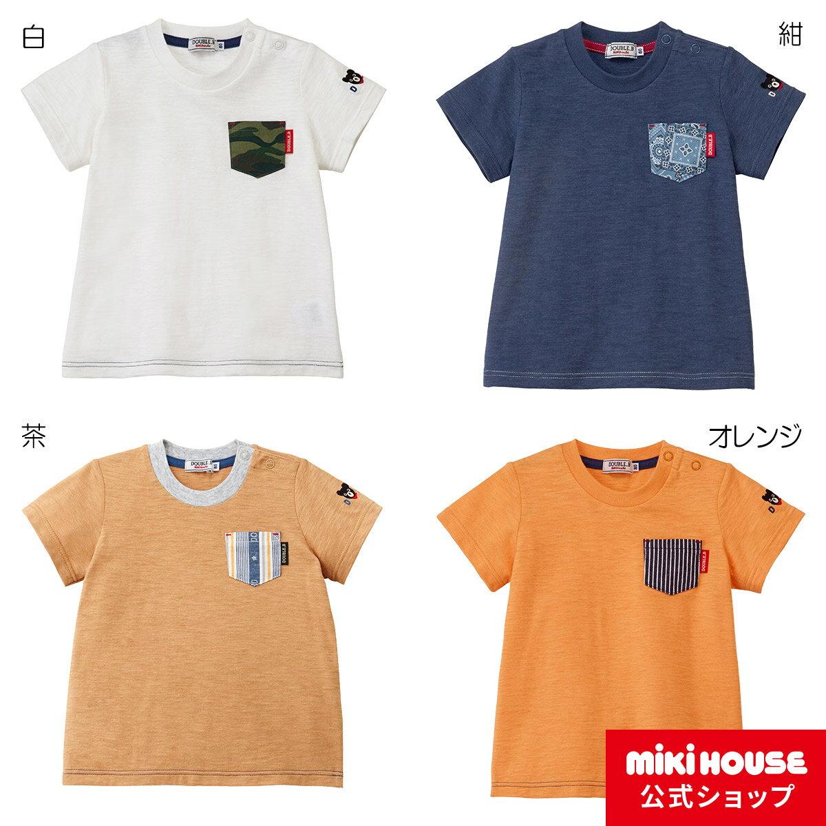 ミキハウス ダブルビー mikihouse Tシャツ(70cm-150cm)