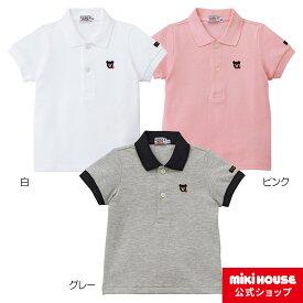 ミキハウス ダブルビー mikihouse Everyday DOUBLE_Bポロシャツ(80・90・100・110・120・130・140・150cm) ベビー 赤ちゃん キッズ 子供 ベビー服 キッズ 子供服 こども 子供 女の子 男の子