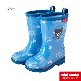 ミキハウス ダブルビー mikihouse レインブーツ(13cm-20cm) キッズ 子供 長靴 男の子 女の子