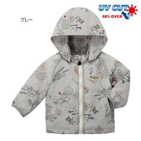 【アウトレット】ミキハウス ダブルビー mikihouse ジャンパー(80cm・90cm・100cm) ベビー服 子供服 赤ちゃん 女の子 男の子 UVカット アウター
