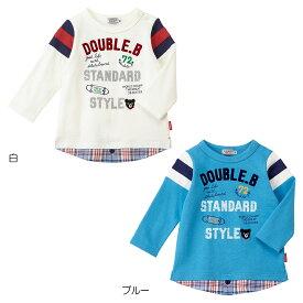 【アウトレット】ミキハウス ダブルビー mikihouse Tシャツ(110cm・120cm・130cm・140cm・150cm) 男の子 長そで ボーイズ こども 子供服