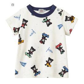 【アウトレット】ミキハウス ダブルビー mikihouse Tシャツ(80cm・90cm・100cm) 男の子 半そで ボーイズ こども ベビー服 ss202106_3a