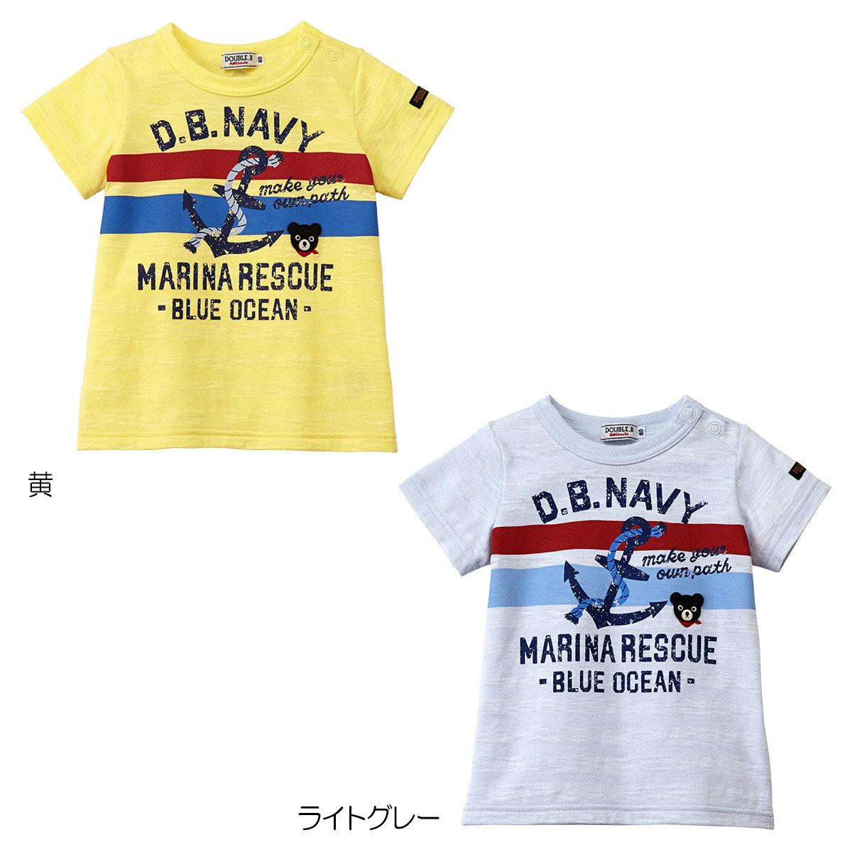 ミキハウス ダブルビー mikihouse Tシャツ(110cm・120cm・130cm・140cm・150cm)