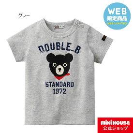 ミキハウス ダブルビー mikihouse 【WEB LIMITED】Tシャツ(110cm・120cm・130cm) co202106_1b