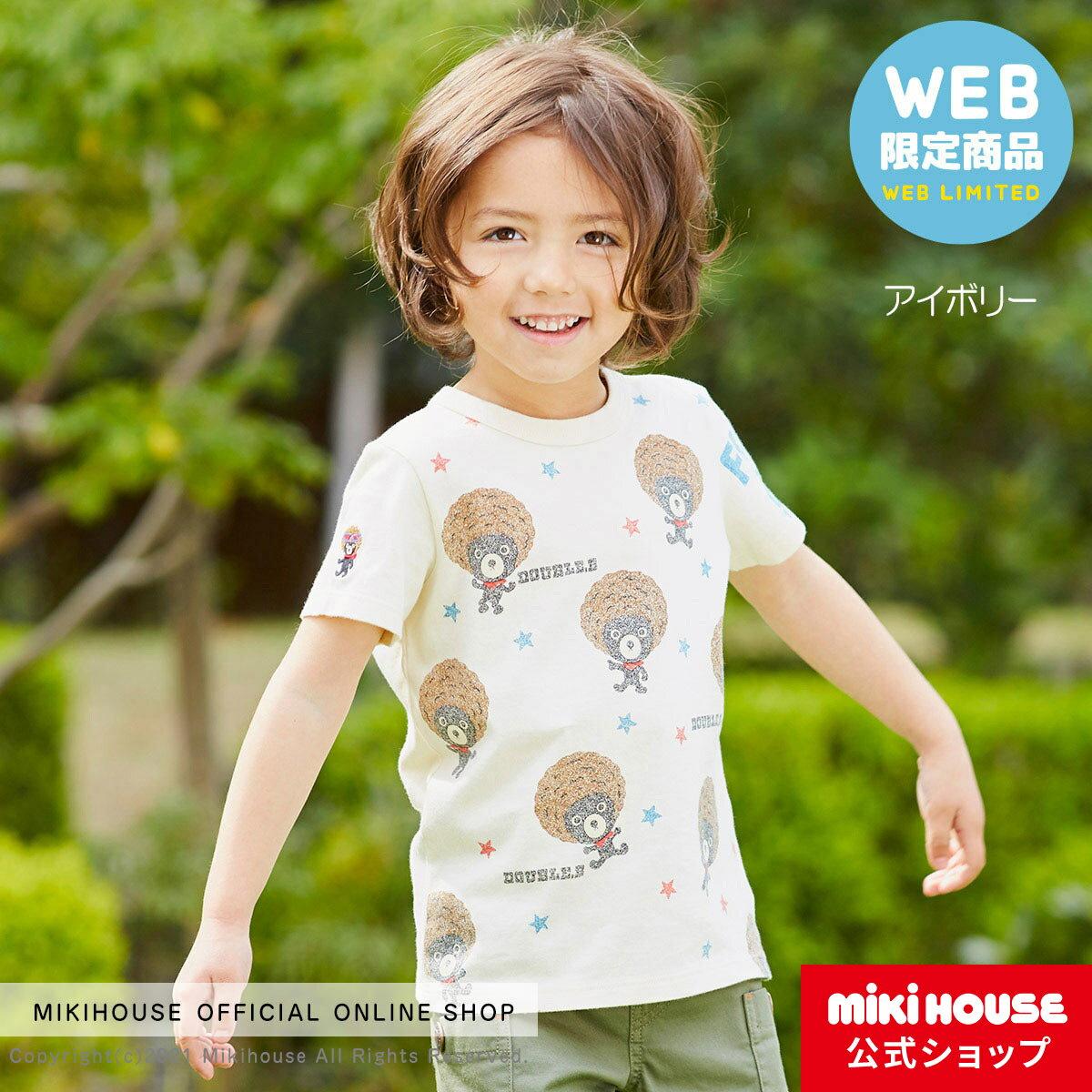ミキハウス ダブルビー mikihouse 【WEB LIMITED】Tシャツ(80cm-130cm)