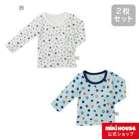 ミキハウス ダブルビー mikihouse Tシャツセット(80cm-130cm) 男の子 下着 肌着 インナー シャツ 2枚セット