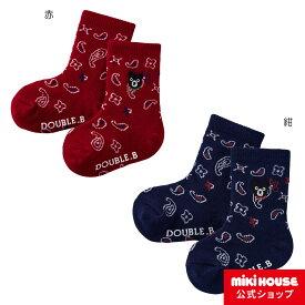 ミキハウス ダブルビー mikihouse ソックス(11cm-21cm) 男の子 女の子 子供 子供服 キッズ 靴下 かわいい 暖かい ペイズリー柄
