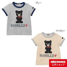 ミキハウス ダブルビー mikihouse Tシャツ(80cm・90cm・100cm) co202106_1b