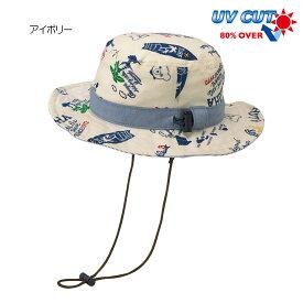ミキハウス ダブルビー mikihouse 帽子〈S-LL(48cm-56cm)〉
