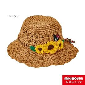 ミキハウス ダブルビー mikihouse 帽子〈S-M(48-56cm)〉 co202106_3a