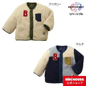 ミキハウス ダブルビー mikihouse ジャケット(80cm・90cm・100cm) p201030a a02