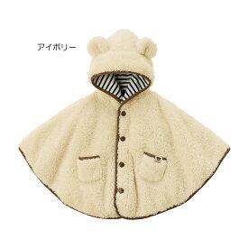 ミキハウス mikihouse マント〈フリー(70-90cm)〉