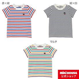 ミキハウス ダブルビー mikihouse Everyday DOUBLE_Bボーダー半袖Tシャツ (70・80・90・100・110・120・130・140・150cm) 男の子・女の子 半そで こども 子供服