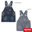 【ダブルB】デニムサロペットスカート(100cm・110cm)