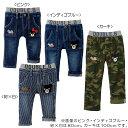 【アウトレット】ミキハウス ダブルビー mikihouse ポケットに刺繍つきストレッチパンツ (120cm・130cm)