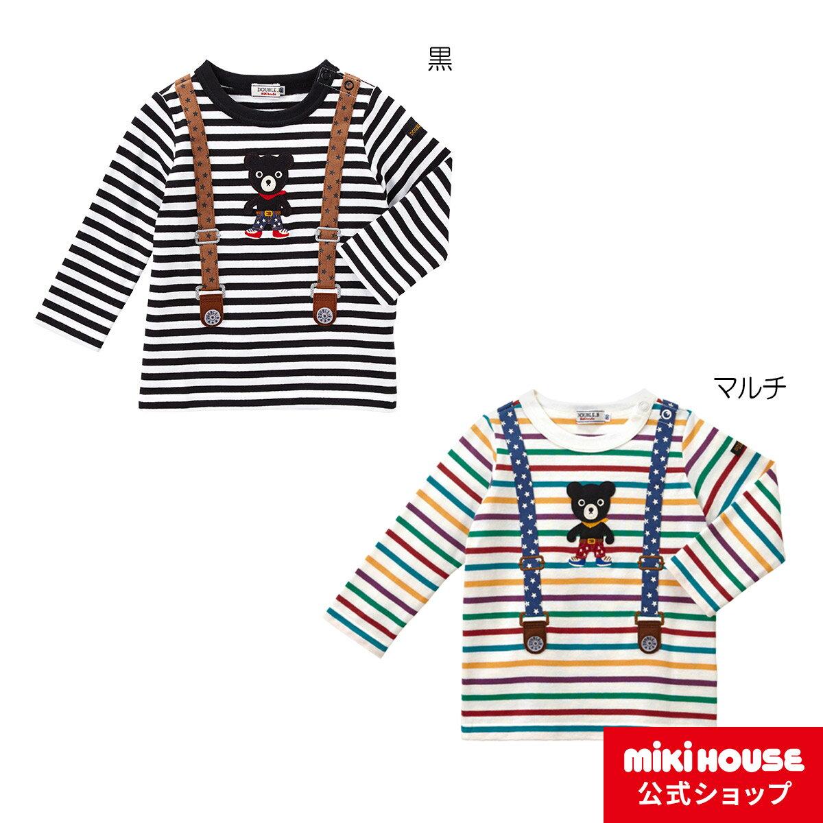 ミキハウス ダブルビー mikihouse アメリカンサスペンダー長袖Tシャツ(80cm・90cm)