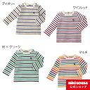 公式ショップ【ダブルB】Everyday DOUBLE_B厚手ボーダー長袖Tシャツ(70cm-150cm)