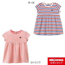 ミキハウス ダブルビー mikihouse Everyday DOUBLE_Bボーダー半袖ワンピース(80cm-130cm) ベビー 赤ちゃん キッズ 子供 女の子