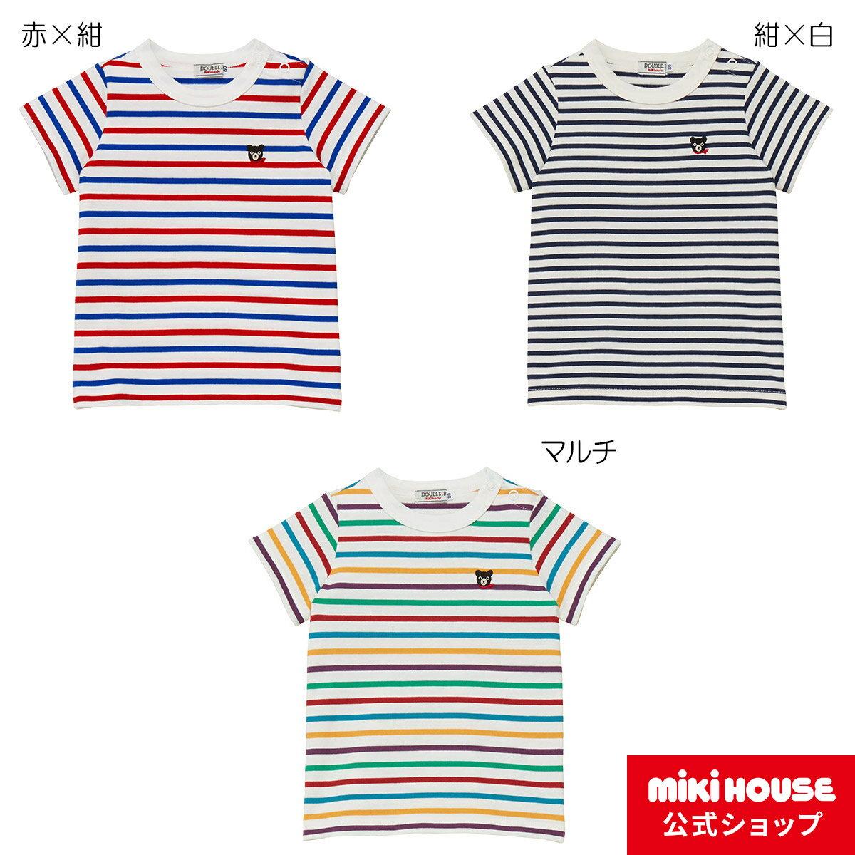 ミキハウス ダブルビー mikihouse Everyday DOUBLE_Bボーダー半袖Tシャツ (70・80・90・100・110・120・130・140・150cm)