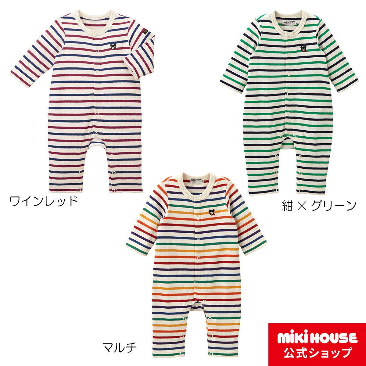ミキハウス ダブルビー mikihouse Everyday Double Bボーダーカバーオール(60cm・70cm・80cm)