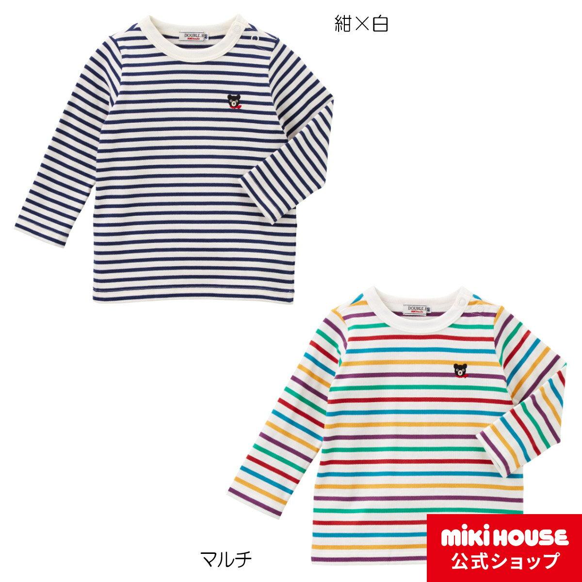 ミキハウス ダブルビー mikihouse Everyday DOUBLE_Bボーダー長袖Tシャツ(70cm-150cm)