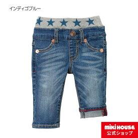ミキハウス ダブルビー mikihouse Everyday DOUBLE_Bジーンズ(70cm-150cm) ベビー 赤ちゃん 子供服 キッズ 男の子 女の子