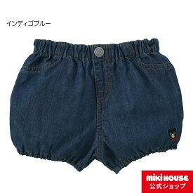 ミキハウス ダブルビー mikihouse ブルマ〈フリー(70cm-90cm)〉 ベビー服 子供服 赤ちゃん 女の子 男の子 パンツ