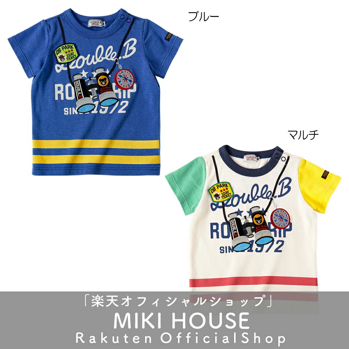 【セール】ミキハウス ダブルビー mikihouse 双眼鏡モチーフの半袖Tシャツ(100cm・110cm)