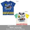 【セール】ミキハウス ダブルビー mikihouse 双眼鏡モチーフの半袖Tシャツ(120cm・130cm)