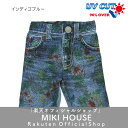 【セール】ミキハウス ダブルビー mikihouse トロピカルデニムプリント水着(120cm・130cm)