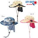 【ダブルB】日よけ付きダブルラッセル素材のテンガロンハット(帽子)(48cm-56cm)