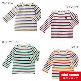 ミキハウス ダブルビー mikihouse Everyday DOUBLE_B厚手ボーダー長袖Tシャツ(70cm-150cm) 男の子・女の子 長そで こども 子供服