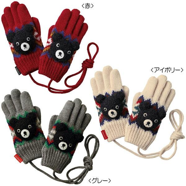 【アウトレット】ミキハウス ダブルビー mikihouse 編みぐるみ付きノルディック柄☆5本指手袋(3歳-9歳)